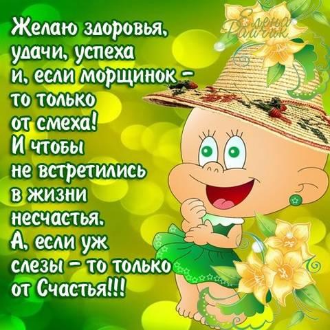 http://s1.uploads.ru/t/ZTrbx.jpg
