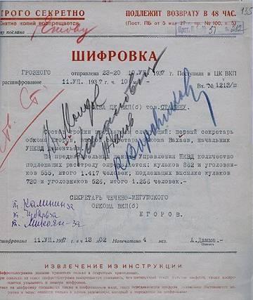 http://s1.uploads.ru/t/Zaepw.jpg