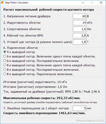 http://s1.uploads.ru/t/Ze8sl.png
