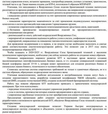 http://s1.uploads.ru/t/ZeTPi.jpg