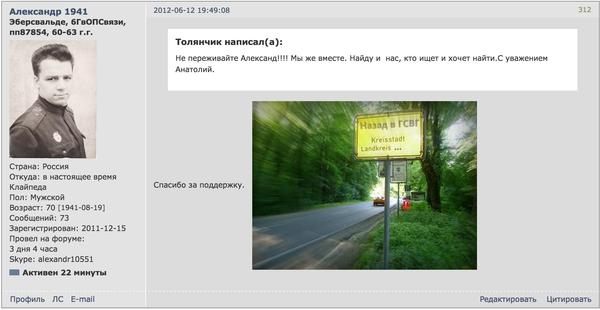 http://s1.uploads.ru/t/Zh9Ha.png