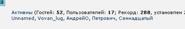 http://s1.uploads.ru/t/Zmeo2.png