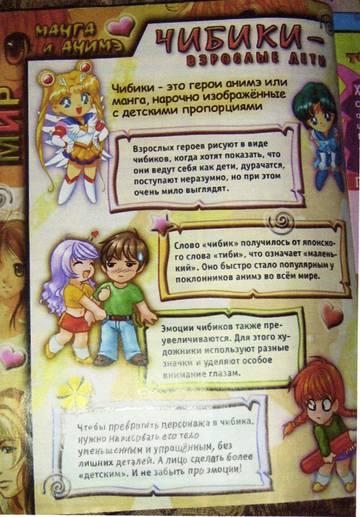 http://s1.uploads.ru/t/ZpaJY.jpg