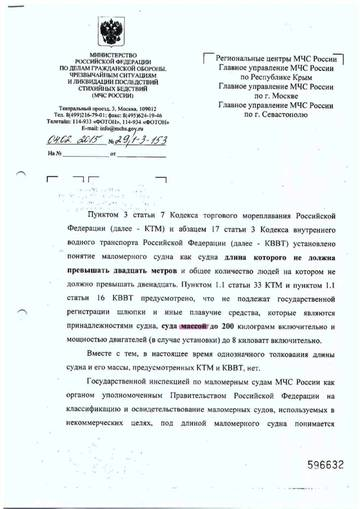 http://s1.uploads.ru/t/ZrURL.jpg