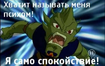 http://s1.uploads.ru/t/Zse56.jpg