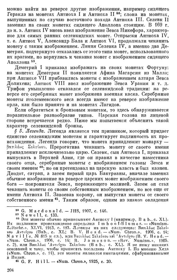 http://s1.uploads.ru/t/ZudJE.jpg