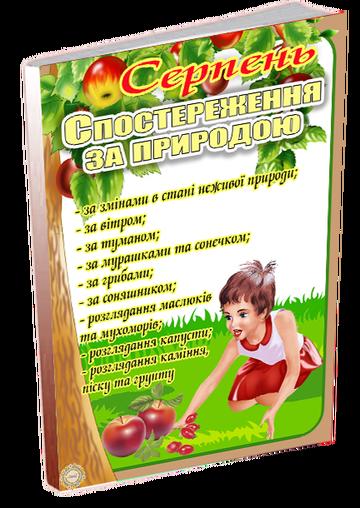 http://s1.uploads.ru/t/ZyHI4.png
