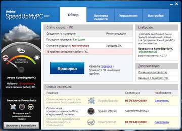 http://s1.uploads.ru/t/a0fsd.png