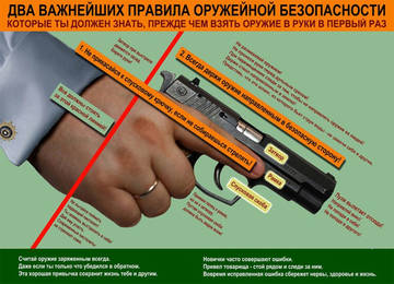 http://s1.uploads.ru/t/a3kL2.jpg