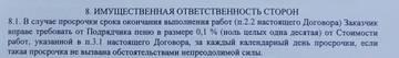 http://s1.uploads.ru/t/a6qRQ.jpg
