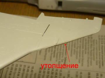 http://s1.uploads.ru/t/a7QVI.jpg