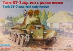 http://s1.uploads.ru/t/a7sO4.jpg