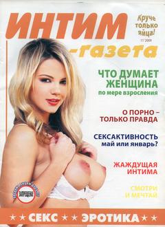 http://s1.uploads.ru/t/aDXPf.png