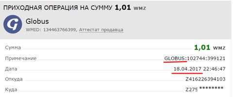 http://s1.uploads.ru/t/aJ9CU.png