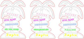 http://s1.uploads.ru/t/aLgGA.jpg