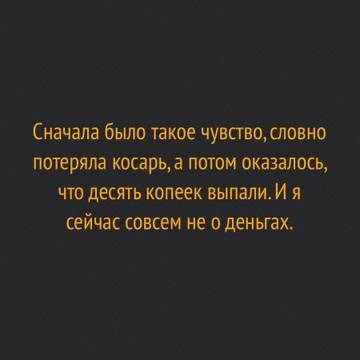 http://s1.uploads.ru/t/aQKXt.jpg