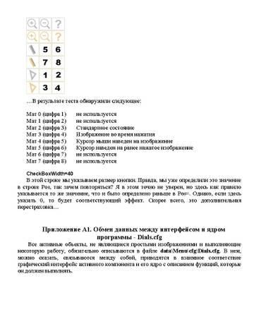 http://s1.uploads.ru/t/aQO8k.jpg