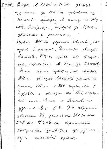 http://s1.uploads.ru/t/aSGTD.jpg