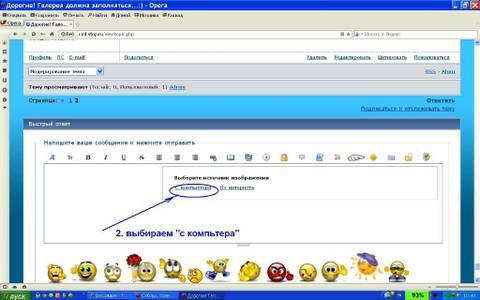 http://s1.uploads.ru/t/aT9z3.jpg