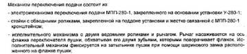 http://s1.uploads.ru/t/aY6ES.jpg