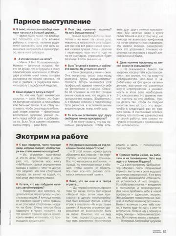 http://s1.uploads.ru/t/aZhm5.jpg