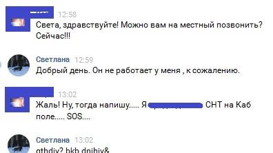 http://s1.uploads.ru/t/aZhnQ.jpg
