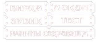 http://s1.uploads.ru/t/amYjD.jpg