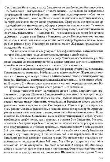 http://s1.uploads.ru/t/avC4A.jpg