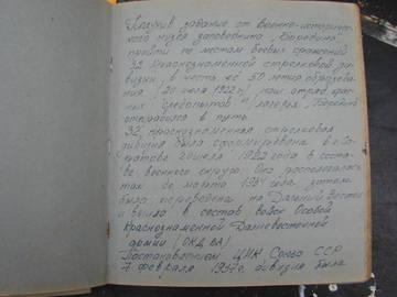 http://s1.uploads.ru/t/b96a3.jpg