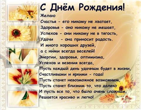 http://s1.uploads.ru/t/bC9Iz.jpg