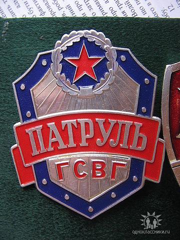 http://s1.uploads.ru/t/bDp1Q.jpg