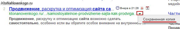 http://s1.uploads.ru/t/bFPx4.png