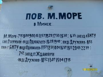 http://s1.uploads.ru/t/bFlh9.jpg
