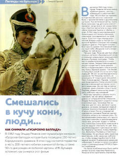 http://s1.uploads.ru/t/bFonQ.jpg