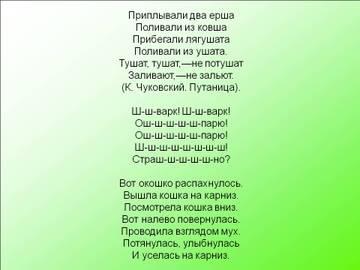 http://s1.uploads.ru/t/bGf7c.jpg