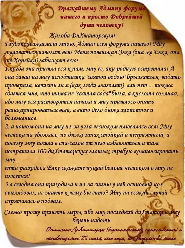 http://s1.uploads.ru/t/bMftN.jpg