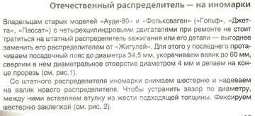 http://s1.uploads.ru/t/bRiIN.jpg