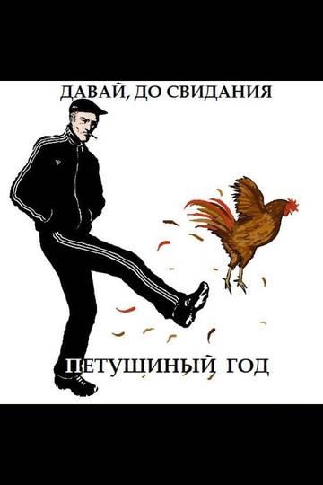 http://s1.uploads.ru/t/bTk2p.jpg