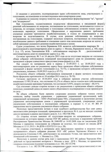http://s1.uploads.ru/t/bUBeX.jpg