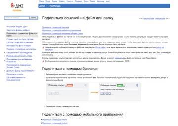 http://s1.uploads.ru/t/bVvw5.jpg