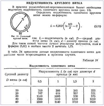 http://s1.uploads.ru/t/bWgXF.jpg