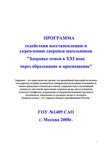 http://s1.uploads.ru/t/bY4fy.png