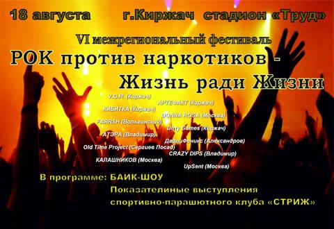 http://s1.uploads.ru/t/bcCRw.jpg