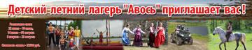 http://s1.uploads.ru/t/bcNqB.jpg