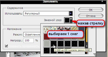 http://s1.uploads.ru/t/bgT7P.png