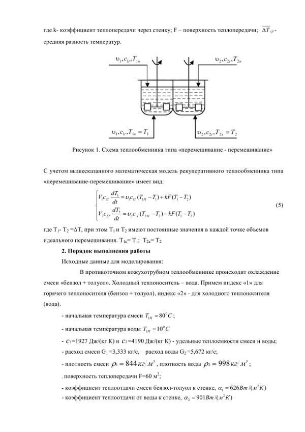 http://s1.uploads.ru/t/bjHuI.jpg