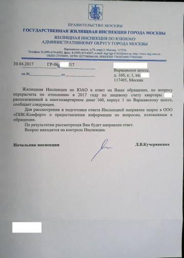 http://s1.uploads.ru/t/bm26C.jpg