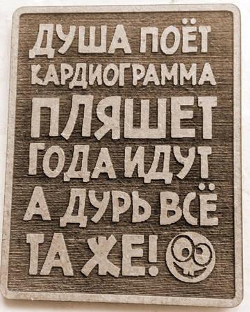 http://s1.uploads.ru/t/bmd0h.jpg