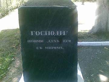 http://s1.uploads.ru/t/br8U9.jpg