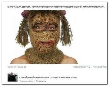 http://s1.uploads.ru/t/bsGLN.jpg